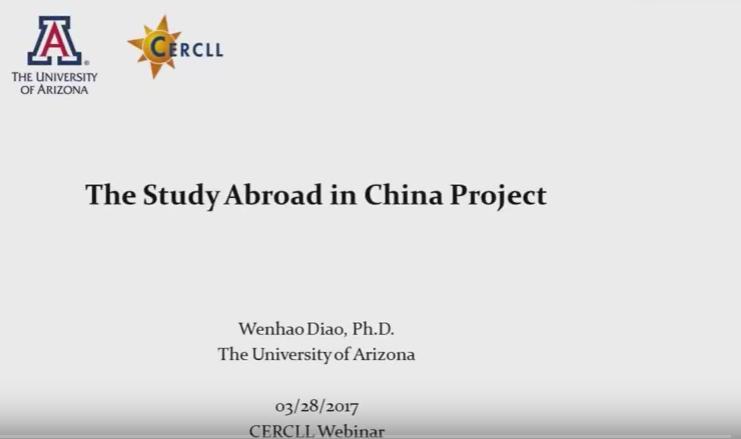 2016 Awardee: Wenhao Diao, Department of East Asian Studies
