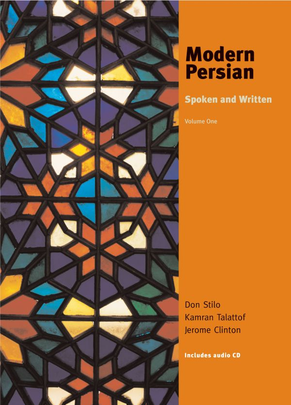 Modern Persian: Written and Spoken